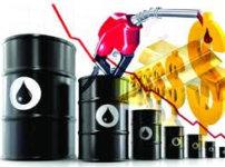 TT năng lượng tuần đến 1/6: Giá xăng, gas và dầu thế giới cùng chiều đồng loạt giảm