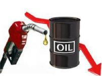 TT xăng dầu tuần qua và dự báo: Giá xăng điều chỉnh giảm, dầu thế giới đi xuống
